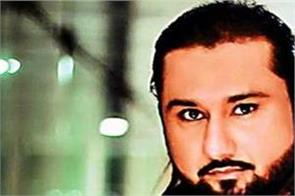 honey singh said his awards is special for him